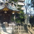 千葉ポートタワー~船橋大神宮 ツアー