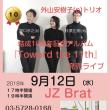 10周年記念アルバムの詳細発表!!