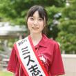 「ミス志賀高原」地球環境フェア2018 in 足立区役所
