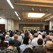 原水爆禁止2018年世界大会に参加されている大津支部事務局長の篠崎さんから