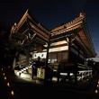 9月24日(日)・ライトアップ橘寺