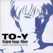 「TO―Y」オリジナル・イメージ・アルバム