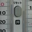 平成29年9月25日・今朝の東祖谷6.4℃