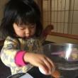 さつまいもとリンゴのケーキを作りました!