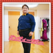 オータムパーテイー2017フォトアルバム【お陰様で20周年。福岡市の社交ダンス教室ダンススクールライジングスター】