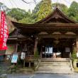 岩間寺巡礼(西国第十二番礼所)