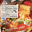 ハルマチ冬セール2017 只今、準備中 福岡の質屋ハルマチ原町質店