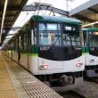 京阪電車 撮影日2017年07月28日 へッドマークいろいろ