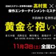 ★★東方神起を応援しよう!!★★