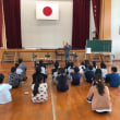 山田小学校 2017