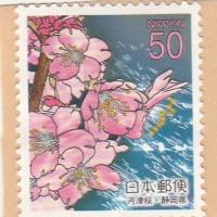 郵便封筒の切手に消印がない