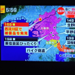8/17 脱走犯 樋田 次はどうする? ドローンを使えば?