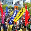 E-mail News≪『過労死防止大阪センタ-シンポジウム』と『ピ-スファ-スト!戦争をさせない関西大行動』≫