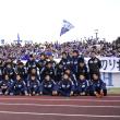 11/17土「FC町田ゼルビア 1−1 東京ヴェルディ」
