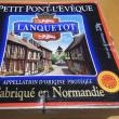 PETIT PONT-L'EVEQUE(プチ•ポン•レヴェック)