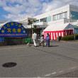 枝光北市民センターの文化祭があり、バザーでうどんを販売しました。^_^