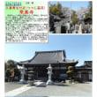 埼玉-615 常楽寺 久喜青毛付近(つつじ墓苑)