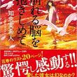 沖縄書店大賞