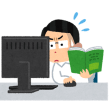 実質無料の3DCAD「Autodesk Fusion360」の今さら聞けない疑問・質問トピック【新着情報】