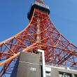 東京タワーに鯉のぼり♪