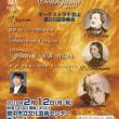 先日のオーケストラ千里山の練習(12月10日)