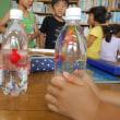 「浮沈子」作りで 大騒ぎ 放課後こども教室です