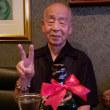 88才、おめでとう御座います~!
