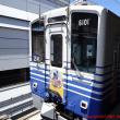 気比神宮に旅の加護を祈願して福井鉄道未乗区間を乗りつぶす