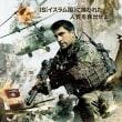 「エスケイプ・フロム・イラク」、IS大部隊を7人で防ぐ戦争映画!