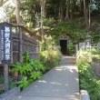 田谷の洞窟(横浜・定泉寺)