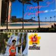 新年ハーフマラソン1時間16分47秒 少し体調が・・・