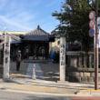 駅からハイキング  ~下町情緒溢れる上野から ぬくもり感じる商店街めぐり~