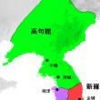 日朝の歴史(2)