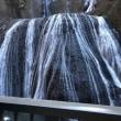 袋田の滝♪♪♪