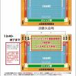 【座席使用方法】12.24開催D.START/CREATION最終・決勝