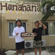11月28日チェックアウトブログ〜ゲストハウスHanahana in宮古島