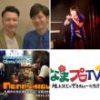 今日(11/7)は22時より「なまプロTV」ゲストは「ヤスヒロセ」さん!