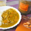 今日の料理は・・・日本の三大国民食・・・カレーライス