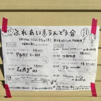 10月21日(日) 熊谷妻沼手づくり市