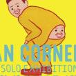 Joan Cornella Japan Solo Exhibition