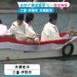 横浜港大桟橋は客船で暇無し
