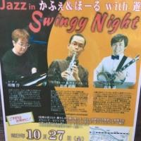 阿佐ヶ谷ジャズ祭