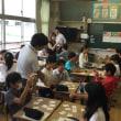 6年2組鈴木学級EタイムW