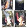 ゼロ磁場 西日本一 氣パワー・開運引き寄せスポット 9月お護摩の火焔(9月11日)