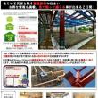 焼津市祢宜島 重量鉄骨3階建 「天体観測バルコニー」のある家