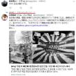 新日本軍(自衛隊)「旭日旗問題」で忘れられた本当に重要な問題