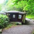 北海道の気ままな旅  羅臼温泉キャンプ場から標津へ