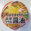 2018・12・5(水)…日清食品㈱「日清デカうま濃厚コク旨醤油(ラーメン)」
