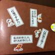 「yPad half」を我がものとした友人!〜手帳の女子会(その1)〜