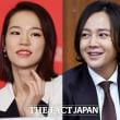 チャン・グンソク、ドラマ「スイッチ」出演決定!3月中に放送スタート!